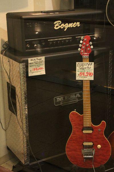 【Q速】ギターキッズの夢を具現化したようなお部屋ができまし ...