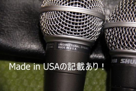 SM58-4