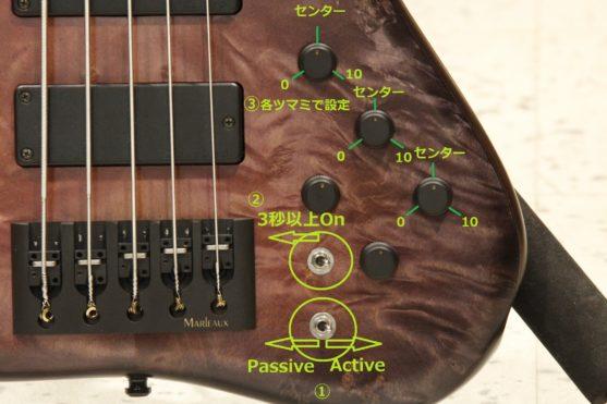 Marleaux Consat Signature 5弦のノブとスイッチ
