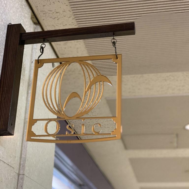 Qsicは2021年3月1日で創業16周年
