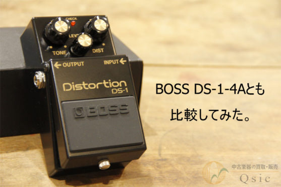エフェクター弾き比べ~DS-1シリーズ~④